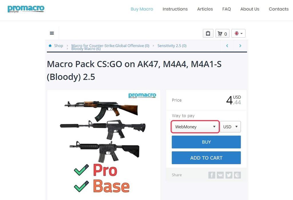 How to buy macro 3