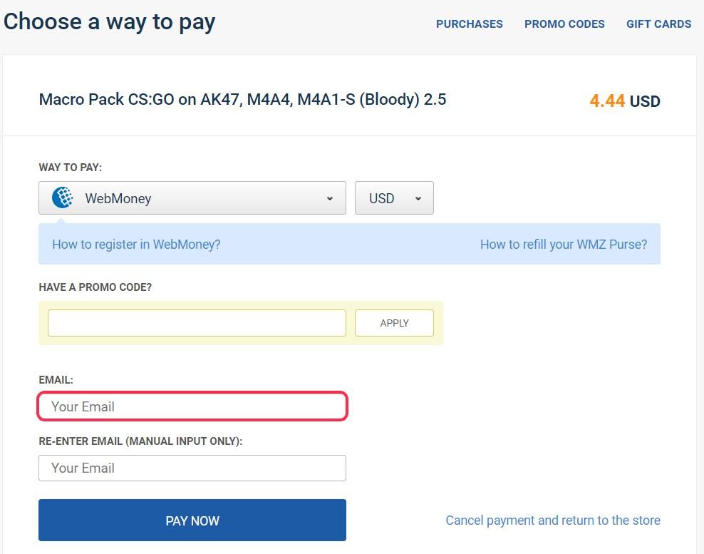 How to buy macro 4